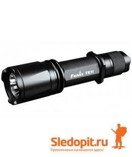 Тактический фонарь Fenix TK11 XP-G R5 258 люмен + подарок